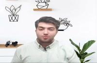 نقش ادمین حرفه ای اینستاگرام در موفقیت آنلاین شاپ/ادمین /ادمین اینستاگرام/آنلاین