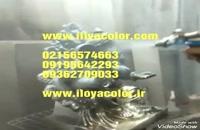 فانتاکروم / دستگاه ابکاری فانتاکروم / فرمول فانتاکروم 09362709033 ایلیاکالر