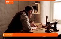 چرم دوزی-آموزش ساخت کمربند چرم