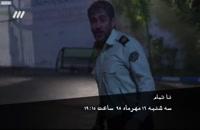 فیلم های سینمایی هفته نیروی انتظامی/ فیلم سینمایی الف امنیت