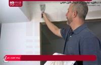 آموزش نصب سقف تلفیقی باکس و تایل