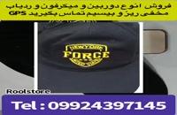 کلاه اسپرت دوربین دار.09924397145