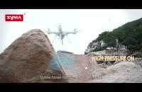 هلی شات سایما SYMA X8 PRO بزرگ و کارآد/ایستگاه پرواز
