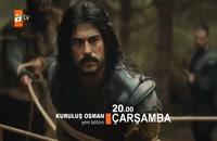 دانلود قسمت ششم سریال kurulus osman