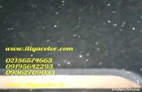 فروشنده دستگاه مخمل پاش - سازنده مخمل پاش 09192069105