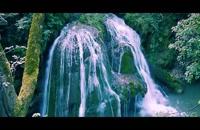 شگفت انگیزترین آبشار جهان در رومانی