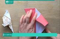 طریقه ساخت اوریگامی پرنده به روشی ساده و ابتدایی