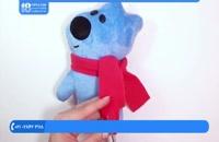 آموزش عروسک پولیشی - آموزش دوخت خرس خوابیده