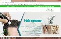 کاشت مو در نهال ایران