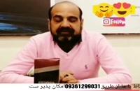 ویدئوی ارسالی از آقای محمدی عزیز و درمان بیماری دیابت ایشون
