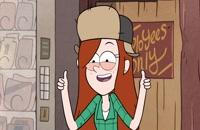 دانلود فصل 1 قسمت 13 انیمیشن آبشار جاذبه Gravity Falls با زیرنویس فارسی