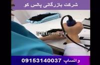 فروش دستگاه کش زن دستی التراسنیک.mp4