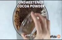 خوشمزه روز: بمب انرژی بادام و شکلات