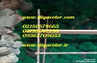 قیمت پودر مخمل * دستگاه مخمل پاش 09384086735 ایلیاکالر