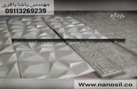 شرکت سنگ مصنوعی هونام