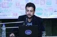 سخنرانی استاد رائفی پور - تاثیر شبکه های اجتماعی بر سبک زندگی - کرمان - 13 آذر 93