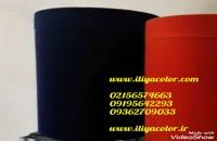 دستگاه مخمل پاش صنعتی-فروش پودر مخمل ترک 09384086735 ایلیاکالر