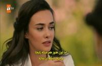 روزی روزگاری درچوکوروا   زمانی در چوکورا   bir zamanlar cukurova  زیرنویس چسبیده فارسی هاردساب  فصل سوم قسمت 99