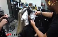 دانلود کلیپ آموزش روشن کردن مو + هایلایت مو با فویل