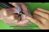 آموزش کاشت ناخن : مرحله سوم : سوهان کشی - نیل آکادمی