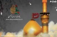 مداحی حاج میثم مطیعی برای شب لیله الرغائب