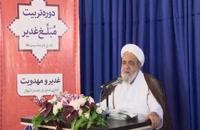04.بعد از امام زمان عج، حکومتي وجود ندارد-آیت الله طبسی