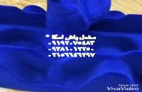 دستگاه مخمل پاش،پودر مخمل پاش،چسب مخمل۰۹۳۸۵۳۲۴۴۳۴
