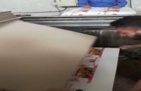 تولید دستگاه جعبه سازی   02156587541