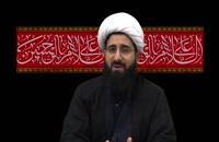 """¿Por qué el Nombre """"HUSÁIN"""" no ha sido mencionado en el sagrado Corán? #Sheij #SheijQomi #Sheij_Qomi"""