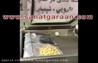 دستگاه بسته بندی وکیوم رومیزی صنعتگران