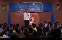 دانلود کلیپ میلاد امام رضا (ع) - محمود کریمی