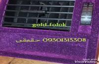 دستگاه آبکاری-دستگاه فانتاکروم-فرمول آبکاری فانتاکروم-جوهررنگ حرارتی-دستگاه مخمل پاش