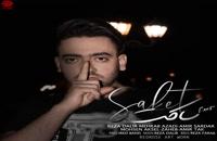 دانلود آلبوم جدید رضا دلیر به نام ساکت | پخش سراسری تهران سانگ