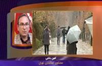 پایان یک هفته هوای ناسالم در پایتخت با وزش باد