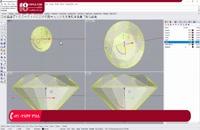آموزش آنلاین طراحی حلقه نامزدی