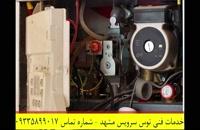 تعمیر برد انواع پکیج خارجی  و ایرانی با توس سرویس