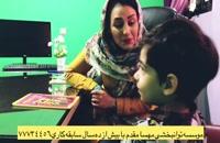 پارت428_بهترین کلینیک توانبخشی تهران - توانبخشی مهسا مقدم