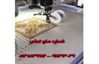 واردات ماشين آلات گلدوزی در ایران