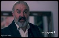 دانلود قسمت بیستم سریال آقازاده
