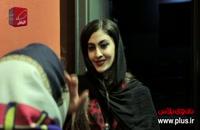 مصاحبه با مریم مومن بازیگر جوان ایرانی