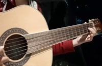 اجرای زیبای گیتار توسط یکی از هنرجویان استاد امیر کریمی