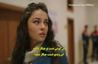 دانلود سریال Zemheri قسمت 4 با زیر نویس فارسی/لینک دانلود توضیحات