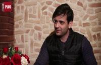 مصاحبه اختصاصی با امیرحسین آرمان و خیابان بند آوردنش !
