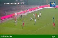 خلاصه بازی فوتبال بوسنی 0 - ایران 2