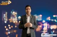استاد احمد محمدی - بالاترین دارایی ما