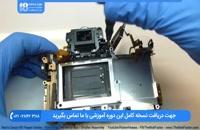 آموزش شناخت قطعات الکترونیکی بکار رفته در مدار دوربین عکاسی