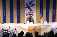 اعلام اسامی نامزد های سیمرغ جشنواره فیلم فجر