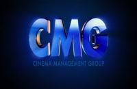 انیمیشن سینمایی آینبو: روح آمازون 2021