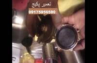 ارور 40 60 80 پکیج ایران رادیاتور نمایندگی تعمیرات فروش پکیج رادیاتور در شیراز