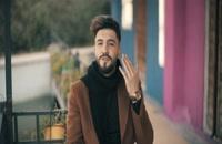دانلود آهنگ جدید احمد جیلانی و امید حسینی به نام دختر کابل | پخش سراسری تهران سانگ